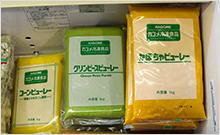 冷凍加工商品